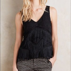 | Anthropologie | HD in Paris Fringe Tank